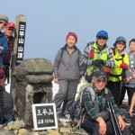 【ツアーレポート】三平山スノーシュー登山を開催しました