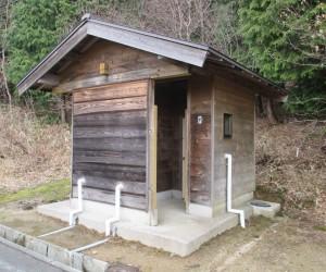 登山口トイレ