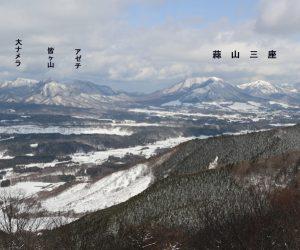 石臼山山頂からの展望