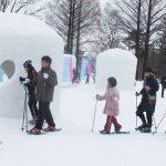蒜山雪恋まつりでスノーシュー無料体験会開催!