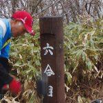 【保全活動】蒜山三座登山道の整備を行いました