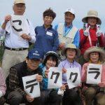 【ガイド活動】大山みち・三平山登山をご案内しました