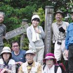 【ツアーレポート】皆ケ山登山を開催しました