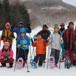 【ツアーレポート】愛宕山スノーシュー登山を開催しました