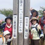 【ツアーレポート】新緑の蒜山二座登山を開催しました