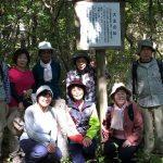 【ツアーレポート】秋の大山古道トレッキングツアーを開催しました