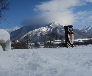 雪恋祭りスノーシュー体験 3スイトンと上(中央)中(右奥)蒜山