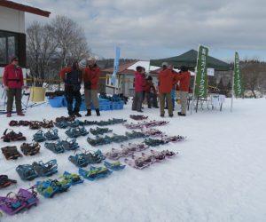 雪恋祭りスノーシュー体験 1準備完了