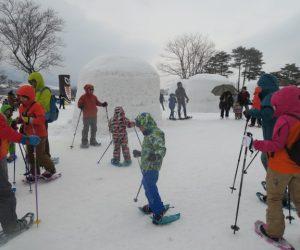 雪恋祭りスノーシュー体験 15みんな集まって