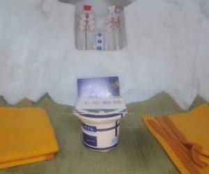 雪恋祭りスノーシュー体験 11横手カマクラ