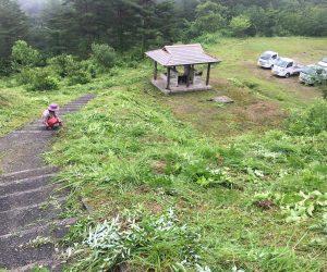 三平草刈3