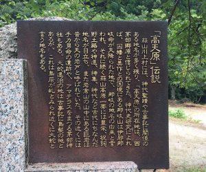 茅部神社1