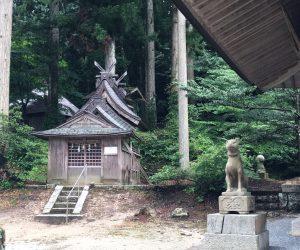 足王神社3