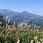 【ガイド活動】三平山登山をガイドしました